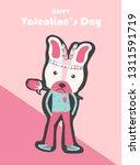 valentines day on retro pattern ... | Shutterstock .eps vector #1311591719