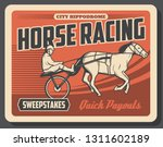 equestrian sport and horse... | Shutterstock .eps vector #1311602189