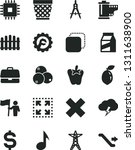 Solid Black Vector Icon Set  ...