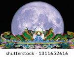 super snow moon back top gate... | Shutterstock . vector #1311652616