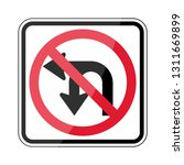 road sign. hand drawn traffic... | Shutterstock .eps vector #1311669899