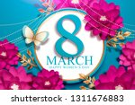 march 8 women's day with... | Shutterstock . vector #1311676883