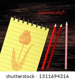 notebook. drawn by hand. line... | Shutterstock .eps vector #1311694316