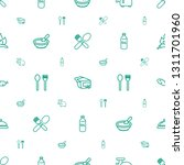 cooking icons pattern seamless... | Shutterstock .eps vector #1311701960