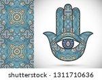 boho hamsa hand  protection... | Shutterstock .eps vector #1311710636