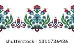 turkish arabic pattern vector... | Shutterstock .eps vector #1311736436