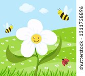 spring cartoon landscape with... | Shutterstock .eps vector #1311738896