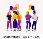 flat vector illustration with... | Shutterstock .eps vector #1311743126