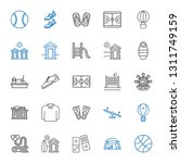 recreation icons set.... | Shutterstock .eps vector #1311749159