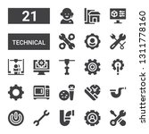 technical icon set. collection... | Shutterstock .eps vector #1311778160