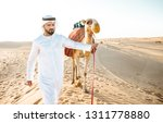 man wearing traditional clothes ... | Shutterstock . vector #1311778880