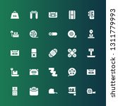 tape icon set. collection of 25 ... | Shutterstock .eps vector #1311779993