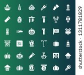 lantern icon set. collection of ... | Shutterstock .eps vector #1311781829