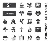 chinese icon set. collection of ...