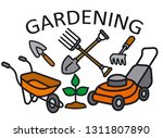 illustration of gardening logo... | Shutterstock .eps vector #1311807890