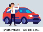 young worker get his first car  ... | Shutterstock .eps vector #1311811553