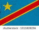 democratic republic of the... | Shutterstock . vector #1311828236