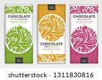 colorful packaging design of... | Shutterstock .eps vector #1311830816