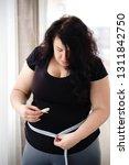 stress  eating problems ... | Shutterstock . vector #1311842750