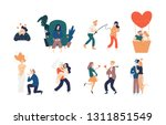collection of love scenes  ... | Shutterstock .eps vector #1311851549