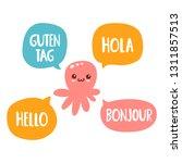 octopus speak in different... | Shutterstock .eps vector #1311857513