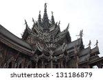 sanctuary of truth in pattaya ... | Shutterstock . vector #131186879