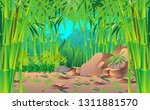 landscape of the bamboo forest | Shutterstock .eps vector #1311881570