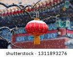Red Lantern Decoration During...
