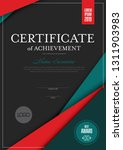 modern certificate of...   Shutterstock .eps vector #1311903983