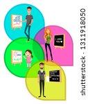 infographics illustration of a...   Shutterstock .eps vector #1311918050
