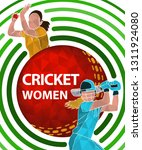 batswoman and bowler playing... | Shutterstock .eps vector #1311924080
