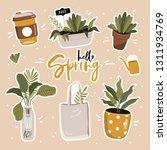 gardening icons set  spring... | Shutterstock .eps vector #1311934769