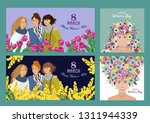 8 march. happy womens day....   Shutterstock .eps vector #1311944339
