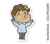 distressed sticker of a cartoon ... | Shutterstock .eps vector #1311961640