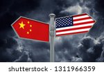 china and america flag moving... | Shutterstock . vector #1311966359