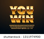 vector golden logotype you win... | Shutterstock .eps vector #1311974900