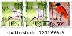 hong kong   circa 2006  stamps... | Shutterstock . vector #131199659