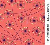 cute dandelion blowing vector... | Shutterstock .eps vector #1312010906