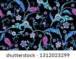 seamless pattern with iznik... | Shutterstock .eps vector #1312023299