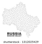 abstract moscow region map... | Shutterstock .eps vector #1312025429