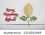 novruz holiday poster with... | Shutterstock . vector #1312031969