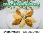 novruz holiday poster with... | Shutterstock . vector #1312032980