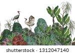 seamless pattern high end... | Shutterstock .eps vector #1312047140
