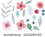 flowers watercolor leafs on... | Shutterstock . vector #1312049150