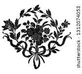 black vintage baroque ornament  ... | Shutterstock .eps vector #1312074053