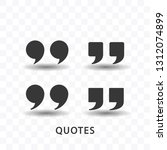 set of quotes icon simple...