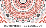 melting colorful pattern for... | Shutterstock . vector #1312081709