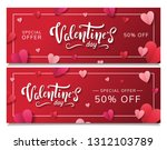 valentine's day set of sale... | Shutterstock .eps vector #1312103789