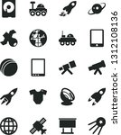 solid black vector icon set   t ... | Shutterstock .eps vector #1312108136