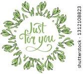 vector jungle botanical... | Shutterstock .eps vector #1312108823